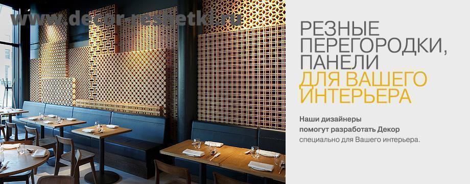 Салон красоты Lusi de Paro - МОСКВА - Институт красоты